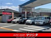 [佐賀県]AUTO SHOP マツシタ