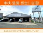 [福岡県]ミヤコオートサービス