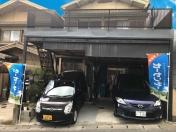 [京都府]Honest car shop ~正直な車屋さん~