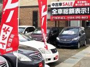 [静岡県]CARNEL 静岡店 諸費用コミコミロープライス車総額表示専門店