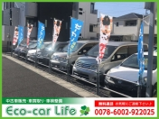 [埼玉県]Eco−car Life