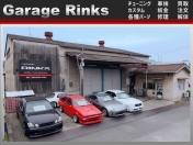 [広島県]Garage Rinks(ガレージリンクス)