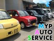 [岐阜県]MYP AUTO SERVICE
