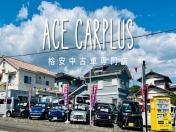 [静岡県]ACE CARS エースカーズ