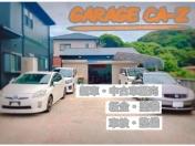 [福岡県]GARAGE CA−Z