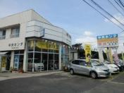 [福岡県]中央ホンダ商会