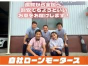 [滋賀県]自社ローンモータース 車の業務スーパー