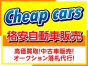 [愛知県]Cheap cars