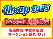 [三重県]Cheap cars 桑名店 チープカーズ