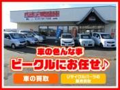 [北海道]ビークル苫小牧西店