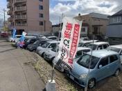 [北海道]KONOKAWORK