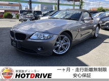 Z4 ロードスター2.2i