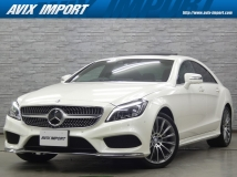 CLSクラス CLS400 AMGライン 右H 後期 RSP SR 黒革 全周C19AW