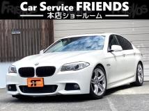 5シリーズ 528i Mスポーツパッケージ ローダウン/黒革/サンルーフ/バックカメラ