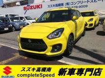 スイフト スポーツ 1.4 セーフティパッケージ装着車 新車20馬力UPコンプリート