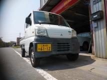 ミニキャブトラック 4WD リフトアップ