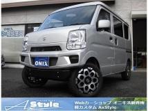 エブリイ 660 ジョイン ターボ ハイルーフ 4WD AxStyleコンプリート 5MT 4WD