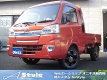 ハイゼットトラック 660 ジャンボ SAIIIt 3方開 4WD LEDライト AxStyleコンプリート
