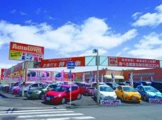 (株)オートタウン犬山 春日井店の店舗画像