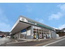 岐阜トヨペット(株) 高山店の店舗画像