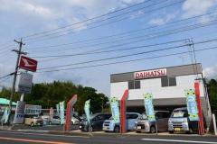 岐阜ダイハツ販売(株) U−CAR中津川店の店舗画像