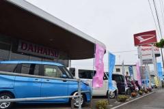 岐阜ダイハツ販売(株) U−CAR大垣西店の店舗画像