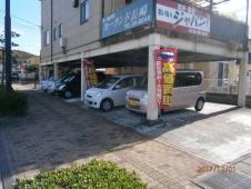カーランド長崎 の店舗画像