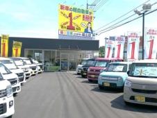 軽自動車.com 福山店の店舗画像