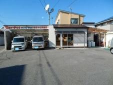 カー・ペット の店舗画像