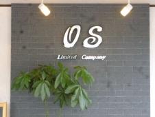 OS(株) の店舗画像