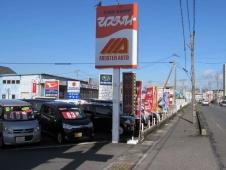 マイスターオート の店舗画像