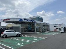 スズキ自販山口 U's STATION宇部の店舗画像