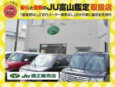 全車安心保証付販売 パブリックオート高橋 の店舗画像