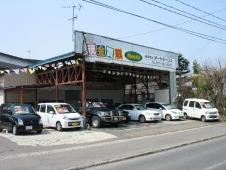 オートモーリス の店舗画像
