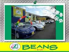(有)ビーンズ の店舗画像