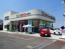 チューブ 藤岡店の店舗画像
