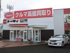 (株)トーサイ 4WD SELECT 盛岡インター店 の店舗画像