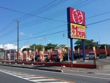 ONIX 三郷店の店舗画像