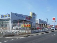 (株)トヨナガ スズキアリーナトヨナガ高崎八幡の店舗画像