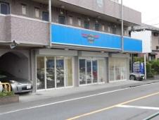 サン自動車販売 の店舗画像