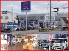 カーチス長野 の店舗画像