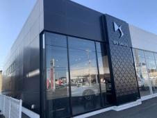 DS SALON茨城 の店舗画像