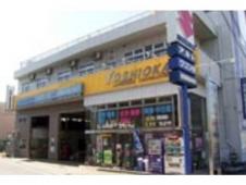 車検のコバック練馬中央店 (株)吉岡自動車興業 の店舗画像