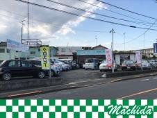 (有)マチダ自動車 の店舗画像