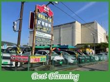 ベストプランニング の店舗画像
