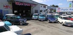 Garage Fujix Auto フジックス商事株式会社 の店舗画像