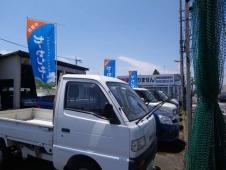 明和自動車 の店舗画像