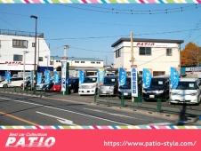 パティオ東村山 の店舗画像