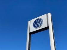 埼玉トヨペット Volkswagen草加の店舗画像