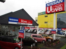 埼玉日産自動車 U−cars東大宮の店舗画像